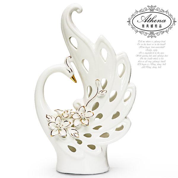 【雅典娜家飾】孔雀回首坐姿立體描金花卉鏤空陶瓷擺飾-DB144