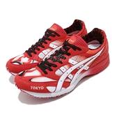 Asics 競速跑鞋 Tarther Japan Tokyo 紅 白 男鞋 虎走 東京限定 【ACS】 1013A085600