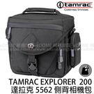 TAMRAC 達拉克 5562 黑色 側...