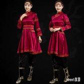 表演服裝 新款蒙古族演出服女裝內蒙古舞蹈服裝蒙古袍成人少數民族 df7258【Sweet家居】