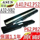 ASUS A32-N82 電池(原廠)-A40,A40JA,A40JE,A40JR,A40E,P42,P42F,P42JC,P52,P52F,P62J,P52JC,P82,P82JF