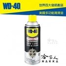 【 WD40 】 鐵氟龍乾式潤滑劑 SPECIALIST 附發票 乾式潤滑油 附發票 鏈條油 長效型配方 脫模劑