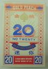 超級金桃No.20迷你撲克牌 24打/箱