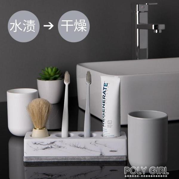 衛生間電動牙刷置物架 擺台式情侶浴室牙膏座 免打孔牙杯收納套裝 夏季狂歡