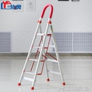 梯子 家用折疊鋁合金梯子室內爬梯伸縮梯人...