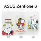 SNOOPY 史努比透明軟殼 ASUS ZenFone 6 A600CG (6吋)【台灣正版授權】