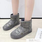 雪地靴女短筒2019新款亮片學生時尚百搭平底防滑保暖加絨棉鞋女靴 韓慕精品