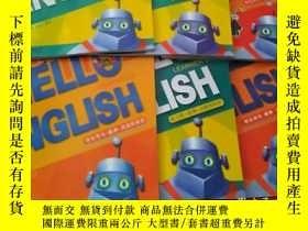 二手書博民逛書店HELL罕見ENGLISH(6本合售,不重複 如圖 書內少許筆記