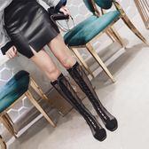 韓版新款系帶長靴女粗跟網紗高筒涼靴子