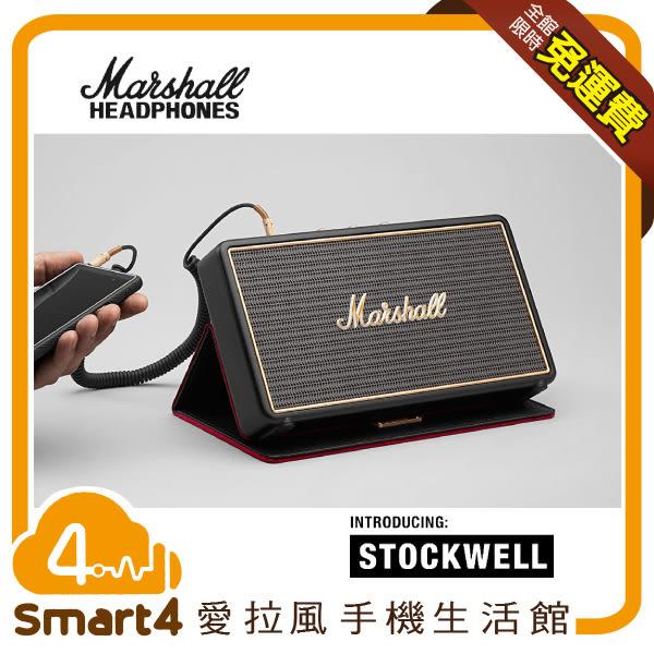 【愛拉風 X 藍芽喇叭】 MARSHALL 最小的旅行喇叭 STOCKWELL (含皮套)