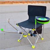 戶外折疊釣魚椅 輕便攜多功能漁具靠背釣椅特價炮臺架釣凳 垂釣椅  WY【快速出貨限時八折】