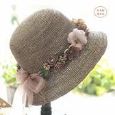 尾牙年貨節特細拉菲草帽子防紫外線遮陽帽洛麗的雜貨鋪
