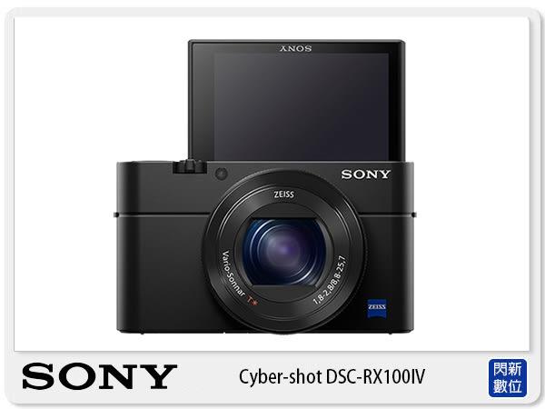 送原廠電池~ SONY DSC-RX100 IV 4K 錄影 自拍翻轉 蔡司 電子觀景窗 (RX100 M4,公司貨)