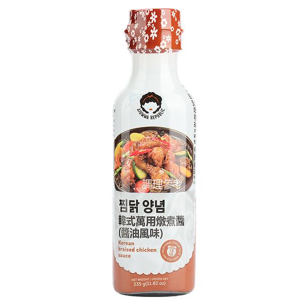 韓國 韓式萬用燉煮醬(醬油風味)335g【庫奇小舖】