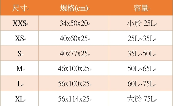 丹大戶外【嘉隆】『顏色隨機』台灣百岳路線圖 防水背包套L 60-75L CL-100 (附有排水孔及固定帶)