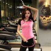運動套裝女瑜伽服健身房跑步服寬鬆速干衣