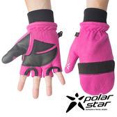 PolarStar 防風翻蓋兩用手套『玫紅』P16608 防風手套│保暖手套│防滑手套│刷毛手套│機車手套