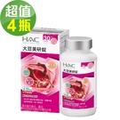 【永信HAC】大豆美研錠x4瓶(120錠/瓶)