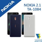 【贈紀念鋼筆+立架】Nokia 2.1  1GB/ 8GB 5.5吋 智慧型手機【葳訊數位生活館】
