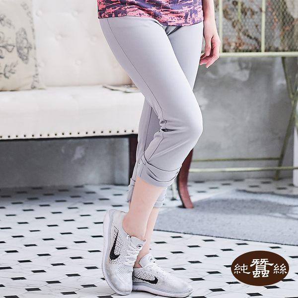 【岱妮蠶絲】造型褲腳蠶絲七分褲(淺灰)