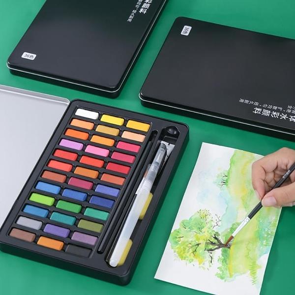 水彩顏料 套裝36色固體水彩顏料初學者繪畫工具套裝學生手繪便攜水彩畫筆 快速出貨