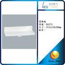 HCG 和成 置物板 BA575...