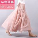 長裙 亞麻棉裙14色 超大裙擺長裙-95CM【LAC1725-95】 icoca  02/01