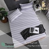 【BEST寢飾】天絲床包三件組 雙人5x6.2尺 星野 100%頂級天絲 萊賽爾 附正天絲吊牌 床單