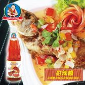 泰國 仁和園 HEALTHY BOY 甜辣醬 800g 甜辣醬 調味 醬料 調味料