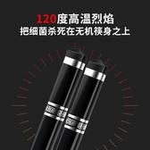 家用筷子家庭套裝快子10雙合金筷子