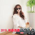 【385】2019春夏新款性感一字領露肩吊帶寬鬆白襯衫 上衣(M-L)