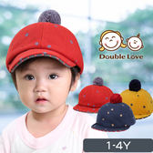 毛帽 毛球帽 棒球帽 寶寶遮陽帽 擋陽帽 抗紫外線 韓版可愛寶寶毛球棒球帽  (大約1-4歲) 【JD0052】