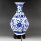 景德鎮陶瓷花瓶 青花瓷花瓶...