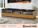 ♥多瓦娜 黑玻仿木紋貼皮電視櫃518-KD1502 電視櫃 展示櫃 收納櫃