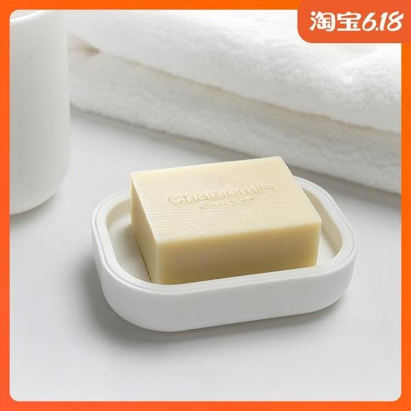 尺寸超過45公分請下宅配日系ZHFR智慧夫人加厚塑料瀝水香皂盒帶蓋手工皂盒創意旅行肥皂盒