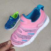 兒童運動鞋 新款男童鞋子透氣網面女童單夏季小童 HH1741【潘小丫女鞋】