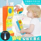 兒童玩具 學習早教故事機 手機 大哥大 天線會發亮 單款 寶貝童衣