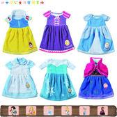 迪士尼公主系列Disney 愛麗絲長髮白雪灰姑娘安娜艾莎冰雪奇緣洋裝系列毛巾擦手