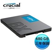 美光 Crucial BX500 480GB SATAⅢ SSD 固態硬碟
