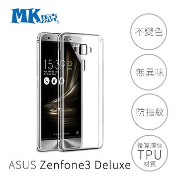 【MK馬克】ASUS Zenfone3 Deluxe ZS570KL 5.7吋 TPU超薄透明保護軟殼 手機殼 保護殼 保護套 果凍套 清水套