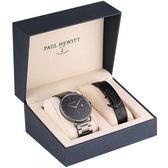 【台南 時代鐘錶 PAUL HEWITT】德國工藝 PH-PM-2 聖誕節槍管灰金屬錶帶款禮盒組
