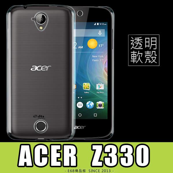 E68精品館 透明 軟殼 ACER 宏�� Liquid Z330 保護套 清水套 手機套 手機殼 矽膠套 軟套 保護殼