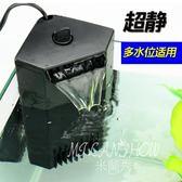 GF400三角過濾器內置烏龜缸低水位小魚缸缸角過濾器 米蘭shoe