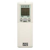 PJW 專用型冷氣遙控器_聲寶牌RM-SA02A【愛買】