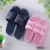 浴室拖鞋夏季室內居家防滑按摩情侶漏水拖超輕速干男女家用涼拖鞋 東京衣秀