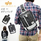 【型號4855】日本Alpha Industries 休閒輕鬆背單寧大容量單肩包