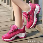 網面款徒步鞋女鞋戶外鞋女輕便登山鞋女透氣網鞋 瑪麗蓮安