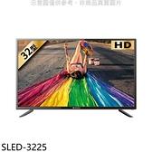 【南紡購物中心】SANSUI山水【SLED-3225】32吋電視