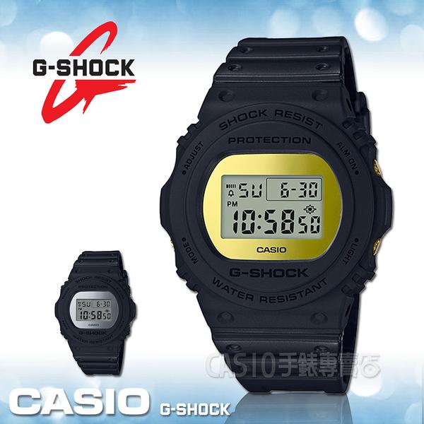 CASIO 卡西歐 手錶專賣店   G-SHOCK DW-5700BBMB-1 復刻經典電子男錶 樹脂錶帶 金色錶面 防水200米