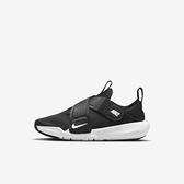 Nike Flex Advance Ps [CZ0186-002] 中童鞋 運動 休閒 輕量 透氣 魔鬼氈 穿搭 黑 白